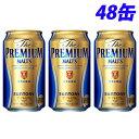 ショッピングプレミアムモルツ サントリー プレミアムモルツ 350ml×48缶 【送料無料(一部地域除く)】