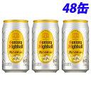 サントリー 角ハイボール 350ml×48缶 【送料無料(一部地域除く)】