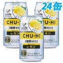 神戸居留地チューハイ レモン 糖類ゼロ 350ml 24缶 【送料無料!】