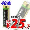 アルカリ乾電池 単3形 40本 キラットオリジナル
