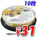 SMARTBUY 録画用 DVD-R 【10枚】 16倍速 4.7GB スピンドル ワイドプリンタブル
