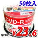 HI DISC 録画用DVD-R【50枚】16倍速 4.7GB スピンドルケース CPRM ワイド印刷対応
