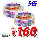 いなば ツナとタイカレー(グリーン) 125g×5缶