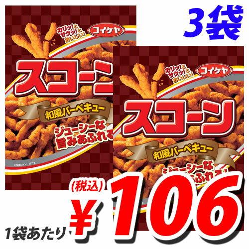 コイケヤ スコーン 和風バーベキュー 80g×3袋の商品画像