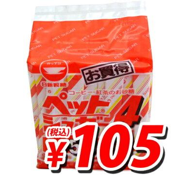 日新製糖 ペットシュガー 4g×50本