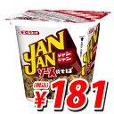 【枚数限定★100円OFFクーポン配布中】エースコック JANJAN焼そば こくソース 104g