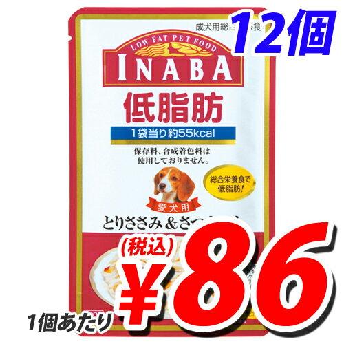 イナバ 低脂肪パウチ とりささみ&さつまいも RD-06 80g×12個