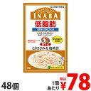 イナバ 低脂肪パウチ とりささみ&鶏軟骨 RD-03 80g×48個