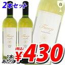 評価:4.2 お値段:859円 【スペイン直輸入】フエルザ・ブランコ 白ワイン Fuerza Vino 2本セット