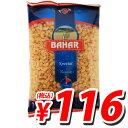ショートパスタ エルボ 500g /バハール デュラム小麦100%