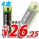 合計¥1900以上送料無料!100円均一 アルカリ乾電池 単3形 4本 キラットオリジナル 【合計¥1900以上送料無料!】