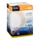 ELPA LEDエルパボール(E26口金) 電球ボール形 電球色相当 LDG9L-G-G203