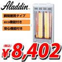 アラジン 電気ストーブ 高性能遠赤グラファイトヒーター AEH-G102N(W)【送料無料(一部地域除く)】