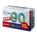 マクセル カセットテープ 90分 10本 UR-90M 10P オーディオテープ