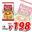 【賞味期限:17.09.07】昭和 ホットケーキミックス 600g