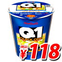 52 g of Myojo Foods Quick1 bouillabaisse units [free shipping more than total 1,900 yen!]