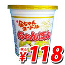 78 g of money of Tokushima flour milling noodles mixtures [free shipping more than total 1,900 yen!]