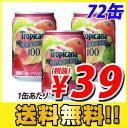 【送料無料】キリン トロピカーナ 100%ジュース フルーツブレンド 280ml×72缶