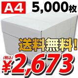 ���ԡ��ѻ桡A4��5000�硡����500���10��ˡ�����̵���ʰ����ϰ��ˡ�