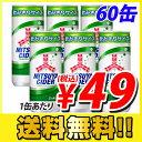 【送料無料】アサヒ 三ツ矢サイダー 250ml×60缶