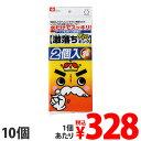 【枚数限定★100円OFFクーポン配布中】レック 激落ちキング 10個
