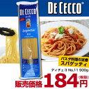 ディチェコ No.11 スパゲッティーニ 500g / パスタ DE CECCO※お1人様24袋まで