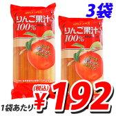 しんこう りんご果汁100% 10本入り×3袋