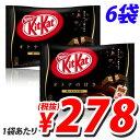 ネスレ キットカットミニ 大人の甘さ 13枚×6袋