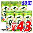 アサヒ 十六茶 245ml×60缶