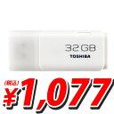 【枚数限定★100円OFFクーポン配布中】TOSHIBA USBフラッシュメモリ 32GB THN-U202W0320A4