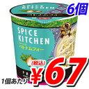 賞味期限:17.03.15日清食品 スパイスキッチン ベトナムフォー 30g×6個