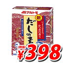 【賞味期限:19.09.01】マルトモ 新鰹だしの素 1kg...