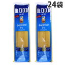 【賞味期限:21.11.10以降】ディチェコ No.11 スパゲッティーニ 500g×24袋 / パ