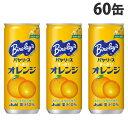 アサヒ バヤリース 250g×60缶 缶ジュース 飲料 ドリンク ソフトドリンク オレンジ オレンジジュース みかんジュース『送料無料(一部地域除く)』