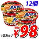 【賞味期限:19.03.06以降】エースコック スーパーカップ 1.5倍 鶏ガラ醤油ラーメン 1