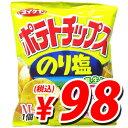 【大特価継続確定!!】湖池屋ポテトチップスのり塩60g【合計¥1900以上送料無料!】