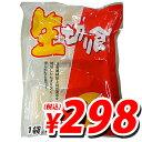 合計¥1900以上送料無料!生切り餅 1kg【合計¥1900以上送料無料!】