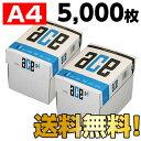 ACE コピー用紙 A4 高白色 5000枚 (500枚×10冊) - よろずやマルシェ