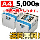 【代品】ACE コピー用紙 A...