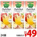 【賞味期限:19.03.08】カゴメ 野菜生活100 Pee...