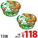 【賞味期限:21.03.08】東洋水産 マルちゃん 緑のたぬき天そば ぶ厚い特製天ぷら入り 105g