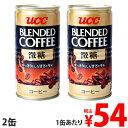 UCCブレンドコーヒー微糖185g2缶