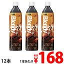 AGF ブレンディ ボトルコーヒー 低糖 900ml×12本