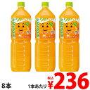 サントリー なっちゃん! オレンジ 1.5リットル 8本...