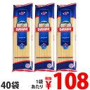 パスタ スパゲッティ 500g 20袋×2箱(40袋) 業務用 パスタ/バハール デュラム小麦100% パスタ『送料無料(一部地域除く)』