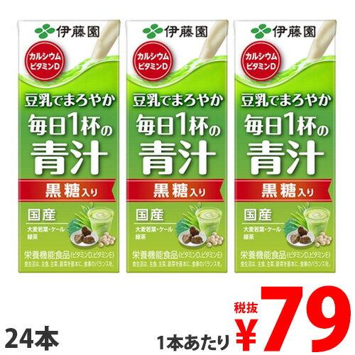 伊藤園豆乳でまろやか毎日1杯の青汁紙パック200ml×24本
