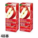 エルビー フルーツセレクション アップル100% 200ml×48本