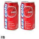 神戸居留地 LAS コーラ 350ml 2缶セッ�