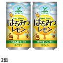 神戸居留地 はちみつレモン 185g 2缶�