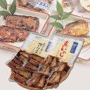 千葉ゆう屋 煮魚詰め合わせ 2種×5セット【代引不可】